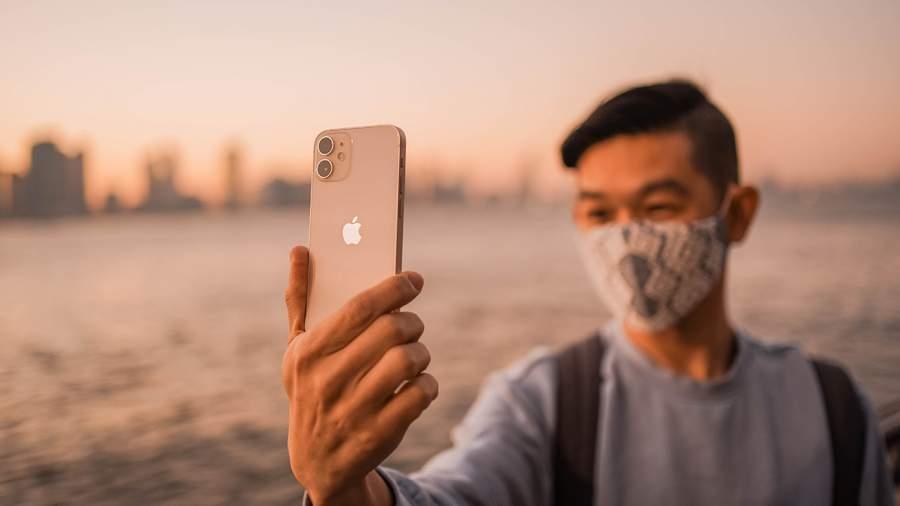 unlock iphone while wearing mask